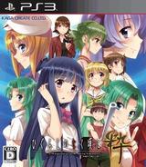 Higurashi no Naku Koro ni Iki PS3 cover (BLJM61255)