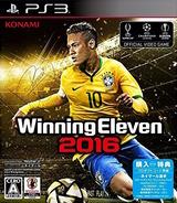 Winning Eleven 2016 PS3 cover (BLJM61301)