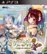 Sophie no Atelier: Fushigi na Hon no Renkinjutsushi PS3 cover (BLJM61309)
