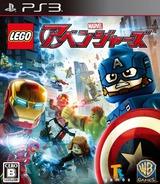 レゴマーバルアベンジャーズ PS3 cover (BLJM61329)