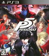 Persona 5 PS3 cover (BLJM61346)