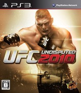 UFC Undisputed 2010 PS3 cover (BLJM67007)