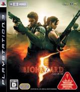BioHazard 5 PS3 cover (BLJM90001)