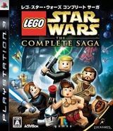 LEGO スターウオーズ:コンプリートサーガ PS3 cover (BLJS10016)