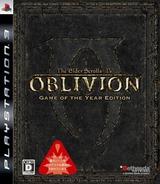 The Elder Scrolls IV: オブリビオン PS3 cover (BLJS10034)