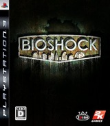 BioShock PS3 cover (BLJS10041)