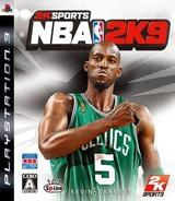 NBA 2K9 PS3 cover (BLJS10048)