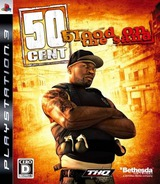50 Cent: Blood on the Sand PS3 cover (BLJS10056)