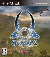 Sacred 2: Fallen Angel PS3 cover (BLJS10071)