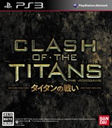 Clash of the Titans: The Video Game PS3 cover (BLJS10080)