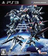 アナザーセンチュリーズエピソード R PS3 cover (BLJS10081)