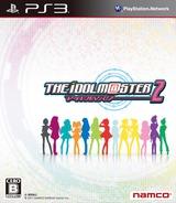 アイドルマスター2 PS3 cover (BLJS10083)