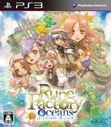 Rune Factory: Oceans PS3 cover (BLJS10106)