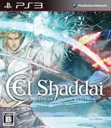 El Shaddai: Ascension of the Metatron PS3 cover (BLJS10117)