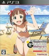 アイドルマスター グラビアフォーユー! Vol.1 PS3 cover (BLJS10138)