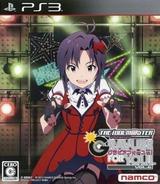 アイドルマスター グラビアフォーユー! Vol.6 PS3 cover (BLJS10143)