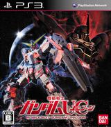 Kidou Senshi Gundam UC PS3 cover (BLJS10154)