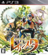 Meikyuu Touro Legasista PS3 cover (BLJS10157)