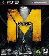 Metro: Last Light PS3 cover (BLJS10218)
