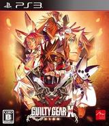 Guilty Gear Xrd -SIGN- PS3 cover (BLJS10289)