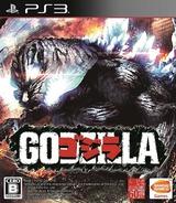 Godzilla PS3 cover (BLJS10291)