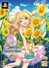 IdolM@ster: Cinderella Girls G4U! Pack Vol. 4 PS3 cover (BLJS10305)