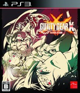 Guilty Gear Xrd: Revelator PS3 cover (BLJS10329)