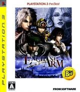 Enchant Arm (PlayStation 3 the Best) PS3 cover (BLJS50004)