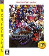 魔界戦記ディスガイア3 (PlayStation 3 the Best) PS3 cover (BLJS50006)