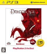 Dragon Age: Origins (PlayStation 3 the Best) PS3 cover (BLJS50019)
