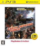 Earth Defense Force: Insect Armageddon (PlayStation 3 the Best) PS3 cover (BLJS50022)