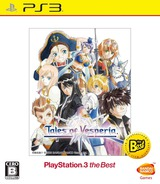 Tales of Vesperia (PlayStation 3 the Best) PS3 cover (BLJS50034)
