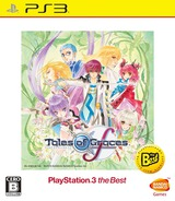 Tales of Graces F (PlayStation 3 the Best) PS3 cover (BLJS50035)