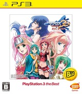 Macross 30: Ginga o Tsunagu Utagoe (PlayStation 3 the Best) PS3 cover (BLJS50038)