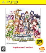 The IdolM@ster: One for All (PlayStation 3 the Best) PS3 cover (BLJS50040)
