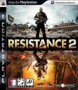레지스탕스2 PS3 cover (BCKS10057)