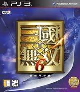Shin Sangoku Musou 6 PS3 cover (BLKS20052)
