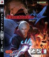 데빌 메이 크라이 4 PS3 cover (BLKS20053)
