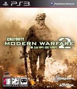 Call of Duty: Modern Warfare 2 PS3 cover (BLKS20159)
