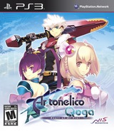 Ar Tonelico Qoga: Knell of Ar Ciel PS3 cover (BLUS30639)