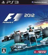 F1 2012 PS3 cover (BLUS31014)