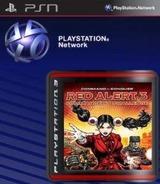 Command & Conquer: Red Alert 3: Commander's Challenge SEN cover (NPEB00124)