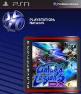 Galaga Legions DX SEN cover (NPEB00333)