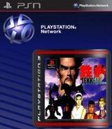 Tekken 2 SEN cover (NPEF00109)