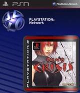 Dino Crisis SEN cover (NPHJ00004)