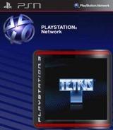 Tetris SEN cover (NPJB00136)