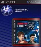 BioHazard Code: Veronica Kanzenban SEN cover (NPJD00001)