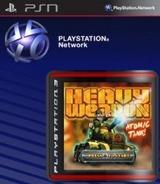 Heavy Weapon: Atomic Tank SEN cover (NPUA30004)