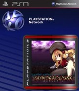 GundeadliGne - Gundemonium Collection SEN cover (NPUA30031)
