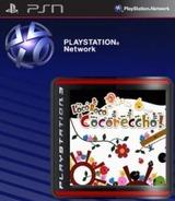 LocoRoco Cocoreccho! SEN cover (NPUA80069)